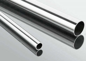 China Silver 3000 Series Aluminum Extruded Profiles Round Tube For Car Radiator supplier
