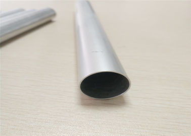China Heat Sink High Frequency Tube Aluminum Spare Parts For New Energy Vehicle supplier