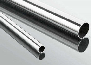 China Silver 3000 Series Aluminum Extruded Profiles Round Tube For Car Radiator factory